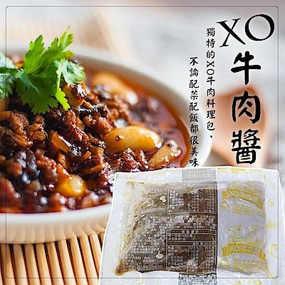海陸管家XO牛肉醬(每包約140g) x10包