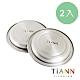 TiANN 鈦安純鈦餐具 多用途 小鈦碟/鈦杯蓋/濾水盤/防塵蓋/點心盤 2入組 product thumbnail 2