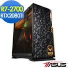 PBA電競平台[突擊岩龍]R7八核RTX2080TI獨顯SSD電玩機