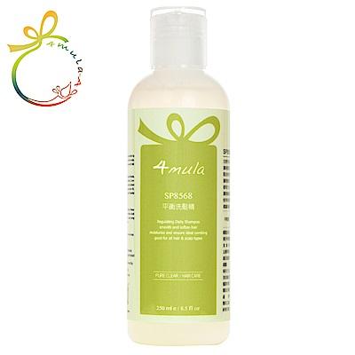 4mula 膚慕蕾 髮絲潔淨系列 平衡洗髮精 (250ml)