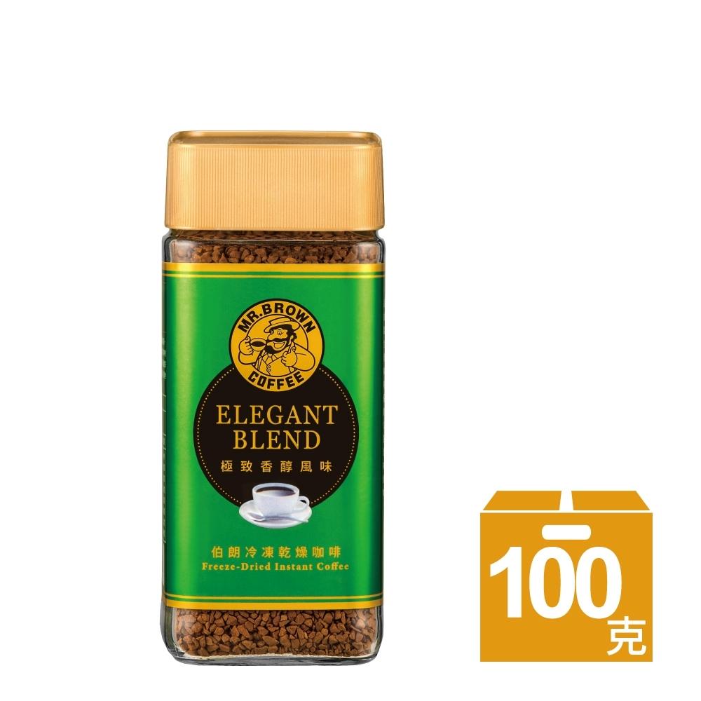伯朗咖啡 伯朗極緻香醇風味即溶咖啡(100g/瓶)