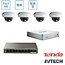 AVTECH FULL HD全室內監控套裝方案