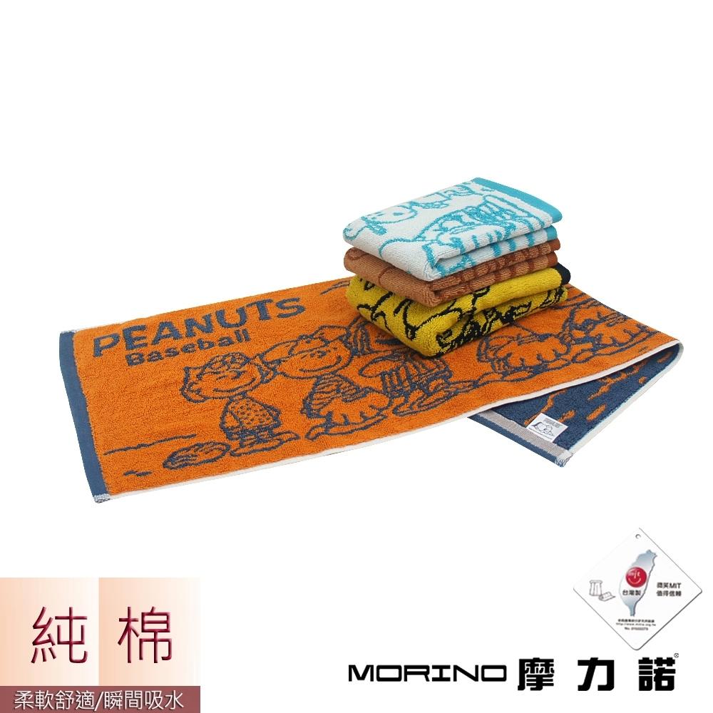 (大方巾2+毛巾2)(棒球款) SNOOPY史努比 純棉撞色緹花方毛巾 MORINO摩力諾 MIT product image 1