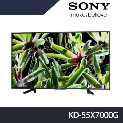 SONY 55吋 4K HDR 液晶電視 KD-55X7000G