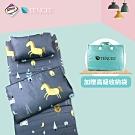Ania Casa 吸濕排汗天絲 兒童睡墊三件組 鋪棉涼被 台灣製 -童趣恐龍