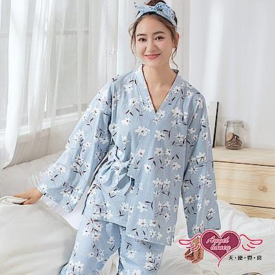 天使霓裳 白色小花 印花二件式長袖居家孕婦套裝月子服(淺藍F)