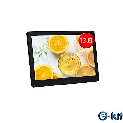 逸奇e-Kit 典藏13吋數位相框電子相冊-黑色款 DF-PG13_BK