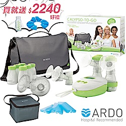 ARDO安朵 集乳系列商品