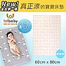 Lolbaby Hi Jell-O涼感蒟蒻床墊_涼嬰兒兒童床墊(北極熊粉)