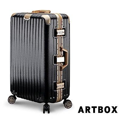 【ARTBOX】雅痞歐旅 29吋創新線條海關鎖鋁框行李箱(黑配金)