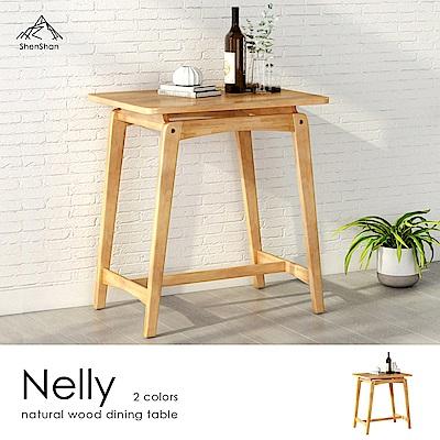 H&D 簡約質感吧台桌-2色