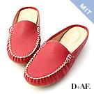 D+AF 舒適樂活.MIT素面豆豆穆勒鞋*紅