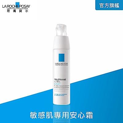理膚寶水 多容安極效舒緩修護精華乳 清爽型(安心霜)40ml 舒緩保濕