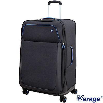 Verage ~維麗杰 28吋悠活行者系列行李箱  (黑)