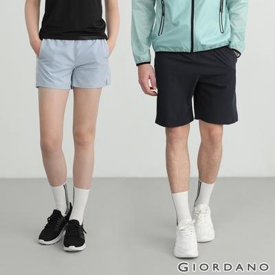 【時時樂】GIORDANO 男/女裝 四面彈力抽繩短褲(多色任選)