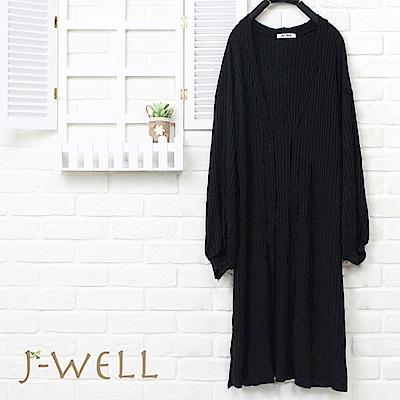 J-WELL 拋袖羅紋針織開襟長版外套(2色)