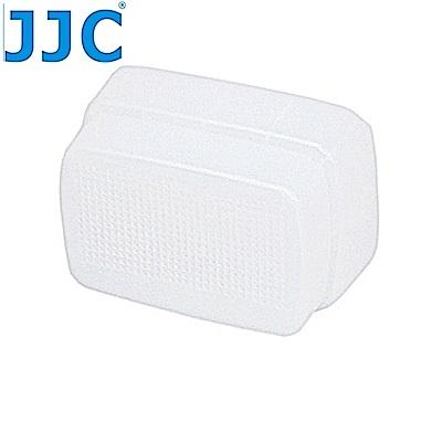 JJC Metz美滋52 AF-1肥皂盒AF-1柔光盒AF-1柔光罩盒