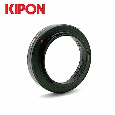 Kipon鏡頭轉接環 LeicaM-FX即LM-FX