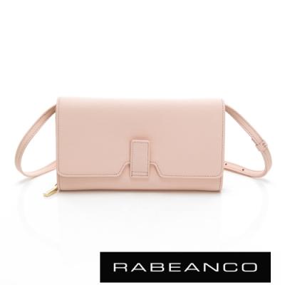 RABEANCO 迷時尚壓扣橫紋斜背/手拿皮夾包 粉