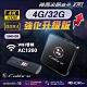 【Calibre 神馬】米酷 KM1_QM0408+ LiTV 頻道全餐90天(電視盒、第四台、Netflix、Android TV、追劇、看電影) product thumbnail 2