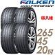 【飛隼】AZENIS FK510 SUV 高性能輪胎_四入組_265/45/20 product thumbnail 2