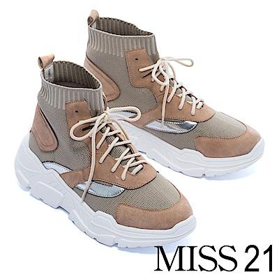 休閒鞋 MISS 21 尖端潮流異材質設計綁帶襪套式厚底休閒鞋-米
