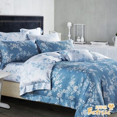 Betrise雪鈴幻境  加大-植萃系列100%奧地利天絲四件式兩用被床包組