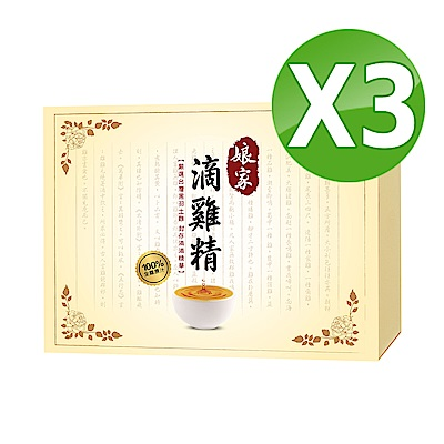 娘家冷凍滴雞精(坐月子.病後保養) 10包x3盒