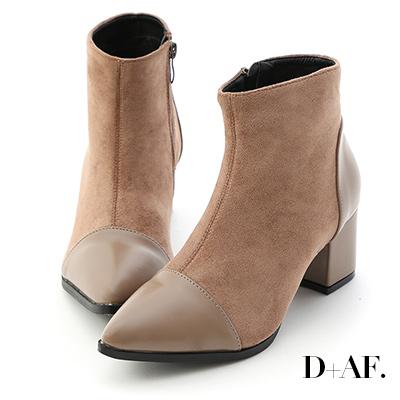 D+AF 魅力冬日.拼接設計尖頭中跟短靴*棕