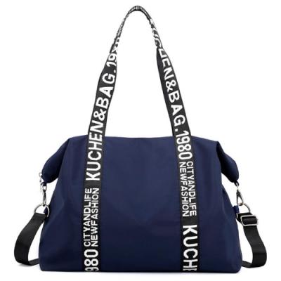 I.Dear時尚英倫字母風個性織帶尼龍購物大容量單肩斜背包(BG94深藍)