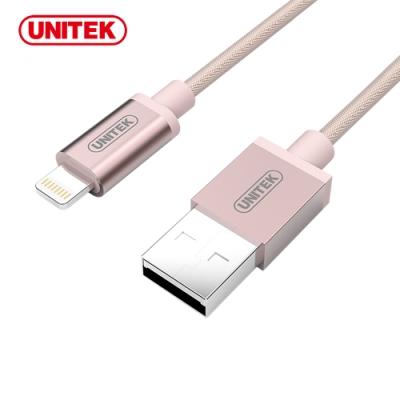 UNITEK 蘋果官方授權認證充電傳輸線1M(玫瑰金色)