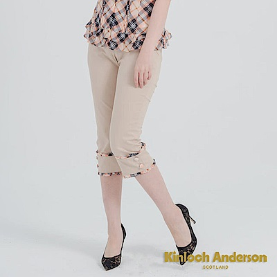 【Kinloch Anderson 金安德森女裝】配格布荷葉七分褲