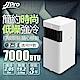 德國JJPRO 3-5坪 7000BTU低噪更升級移動式冷氣 JPP10 product thumbnail 1