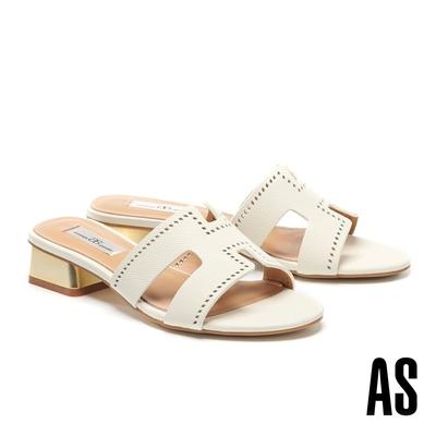拖鞋 AS 金屬風質感純色全真皮低跟拖鞋-白
