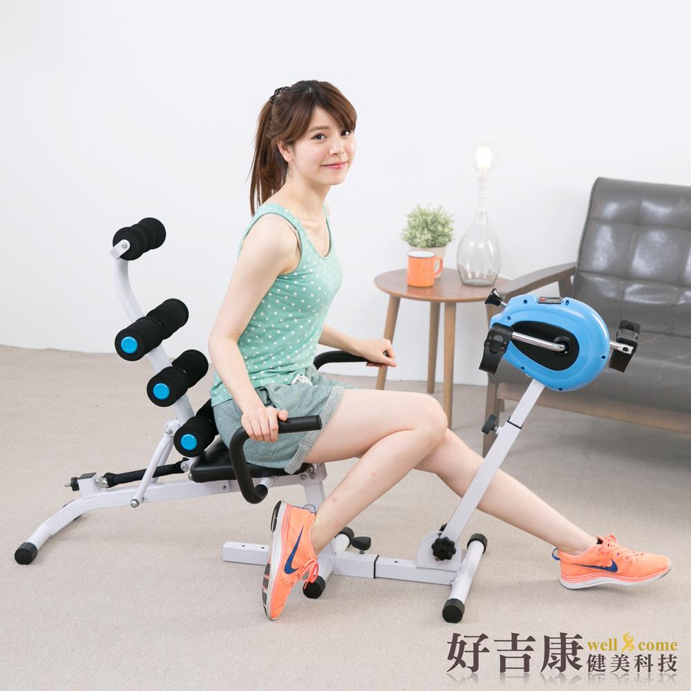 《好吉康Well-Come》抬腿健身車