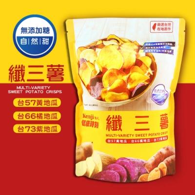 Kenji 健司 纖三薯(400g)