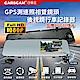 CARSCAM行車王 GS9120 GPS測速前後雙鏡頭行車記錄器-急速配 product thumbnail 1