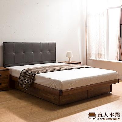日本直人木業-STYLE鋼鐵灰貓捉布床頭5尺雙人掀床組