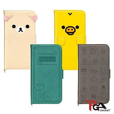 【日本 PGA】iPhone6/6S+ 5.5吋 拉拉熊 角落生物 側翻皮套