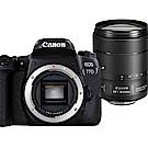 【快】Canon EOS 77D+18-135mm IS USM 單鏡組*(中文平輸)