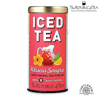 茶本共和國 山芙蓉冰茶-西班牙桑格莉亞風味(8包)