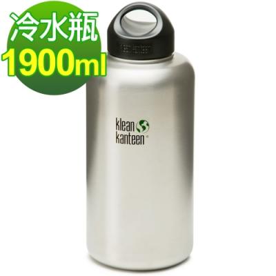 美國Klean Kanteen 寬口不鏽鋼冷水瓶1900ml