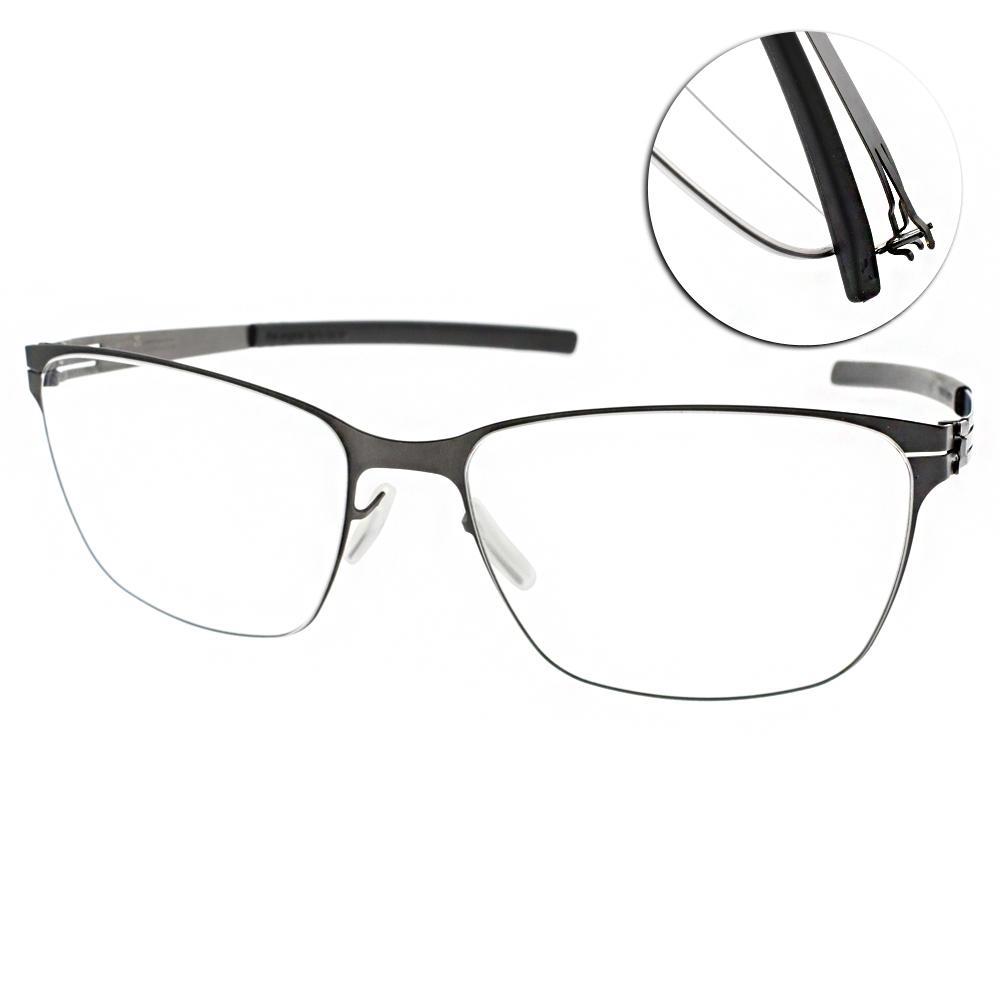 ic!berlin眼鏡 薄鋼經典方框/深灰#DIANA F. GRAPHITE