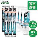 日本獅王LION 浸透護齦EX牙膏(清涼薄荷)x3 +細毛牙刷x6