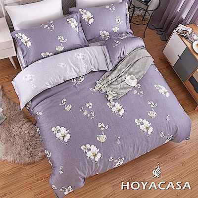 HOYACASA卉紫 雙人四件式抗菌天絲兩用被床包組