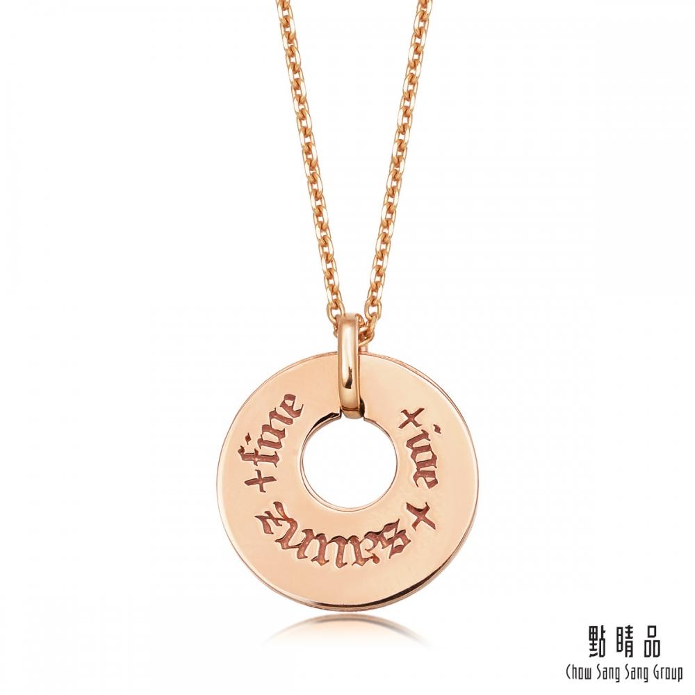 點睛品 V&A 18KR  玫瑰金 鑽石頸鍊