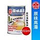 (任選)牛頭牌 原味高湯-昆布海鮮風味(411ml) product thumbnail 1