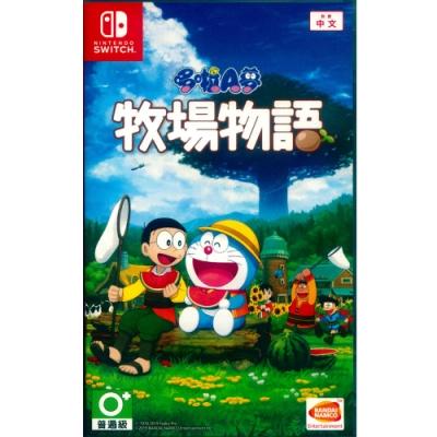 哆啦 A 夢 牧場物語 DORAEMON Story of Seasons - NS Switch 中日文亞版