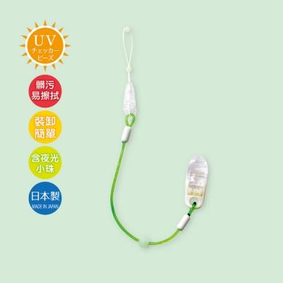 Akanbou-日本製 UV check奶嘴鏈(綠)(香草奶嘴適用)