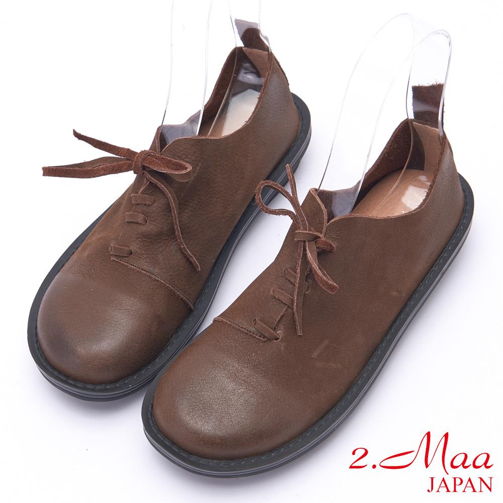 2.Maa 刷舊設計感牛皮綁帶包鞋 - 咖啡